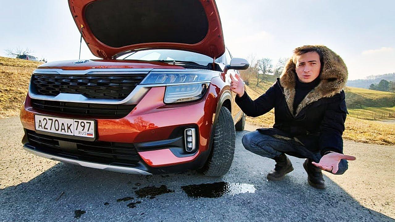 Сломался вариатор КИА Селтос – тест драйв от Clickoncar и реакция компании KIA